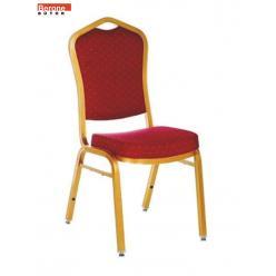 Konferencia szék, bankett szék